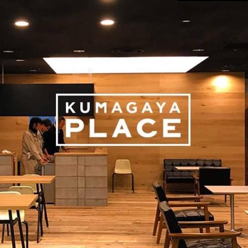KUMAGAYA PLACE