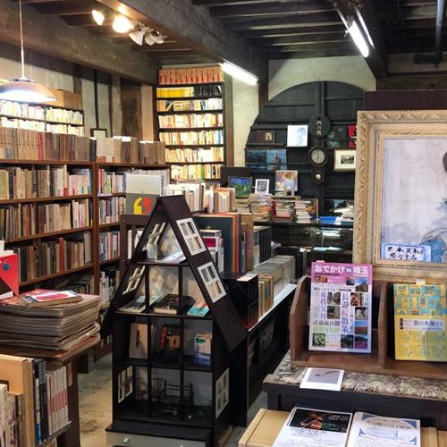 須方書店の店内