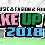 熊谷で行われる音楽フェス「WAKE UP FES 2018」のスタッフミーティングに潜入!