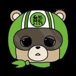 クマグリーン