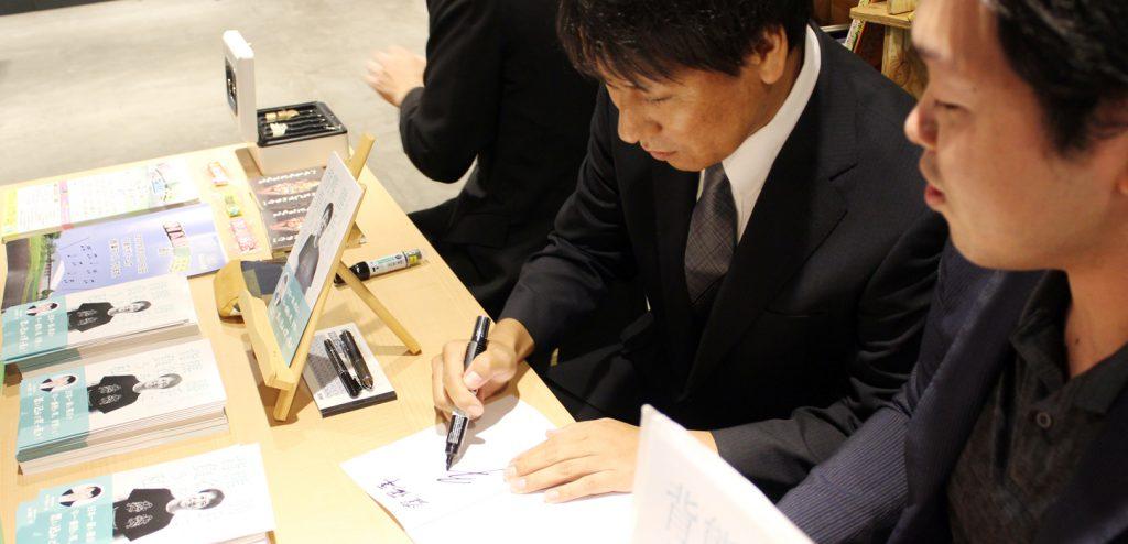 宇野さんサイン