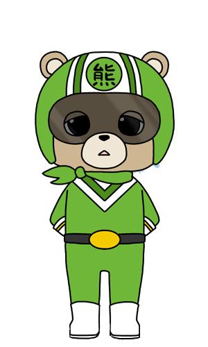 熊グリーン