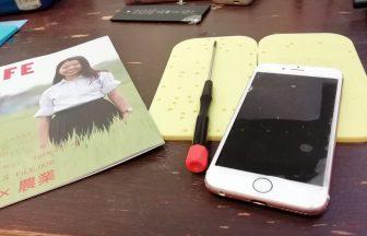 iphone修理専門店イーサイト高崎店