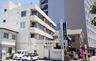 熊谷オフィス