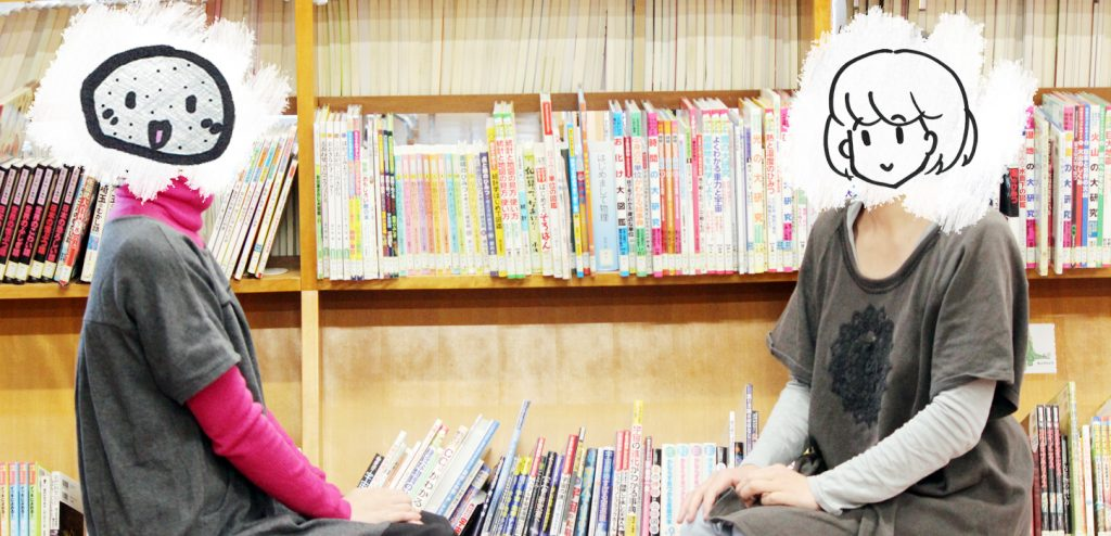 熊谷市立熊谷図書館