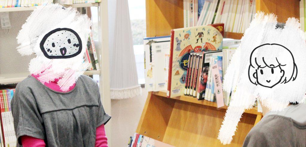 熊谷図書館で対談