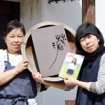 cafe NINOKURA/二の蔵(にのくら)