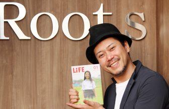 Root.s