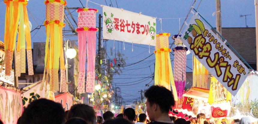 深谷七夕祭り