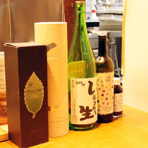 日本酒、ワイン、ウイスキーなど幅広いラインナップ